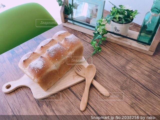 自家製パンの写真・画像素材[2038256]