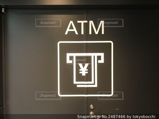 ATMの写真・画像素材[2487466]
