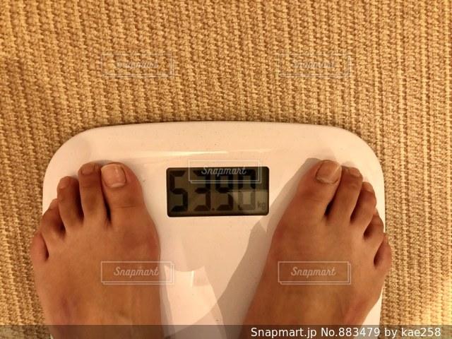 ダイエットの写真・画像素材[883479]