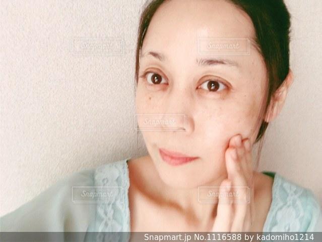 洗顔後の写真・画像素材[1116588]