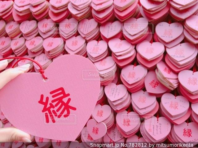 ピンクの絵馬の写真・画像素材[782812]