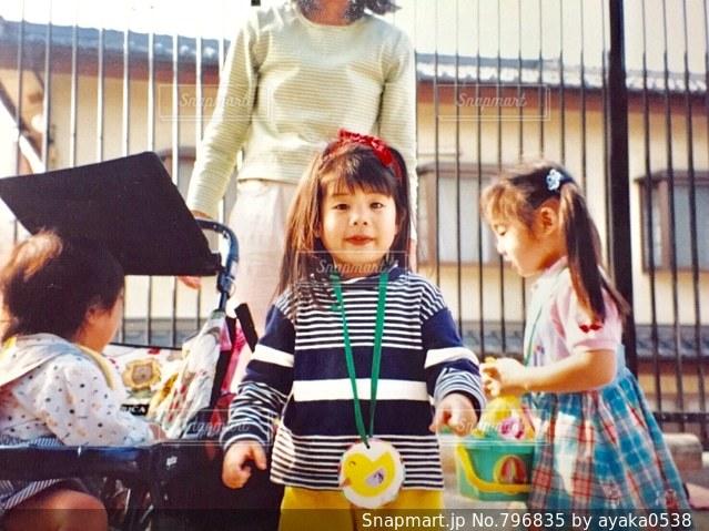 幼稚園の思い出 - No.796835