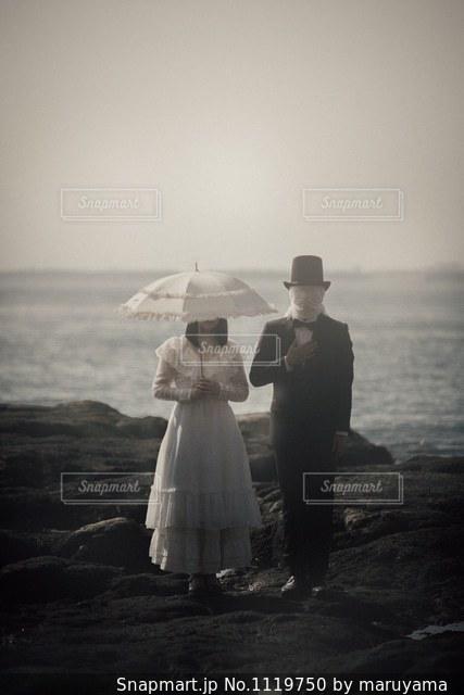 couple - No.1119750