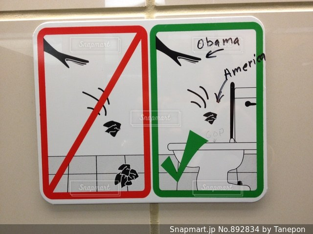 アメリカンジョークの効いたトイレの落書きの写真・画像素材[892834]