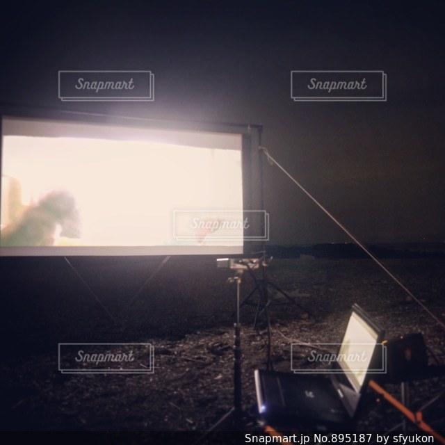 野外上映の写真・画像素材[895187]