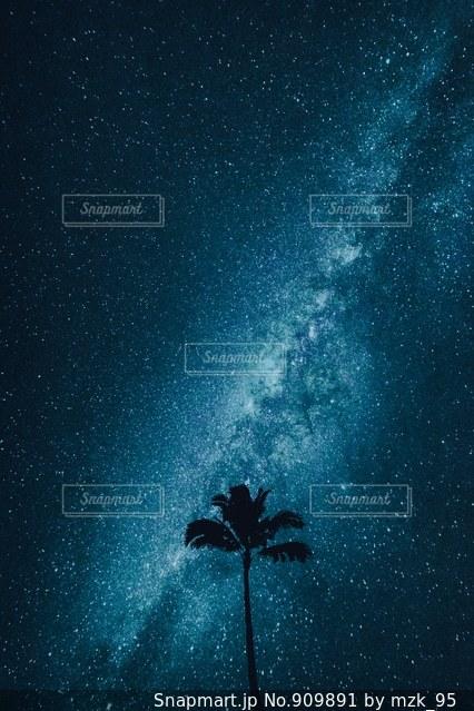 ローカルビーチ - No.909891