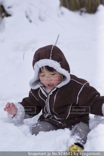 雪が深いよ - No.924641