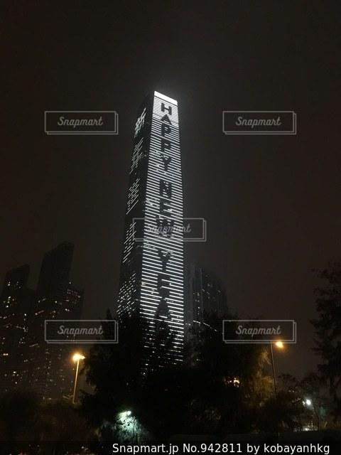 香港の新年の写真・画像素材[942811]