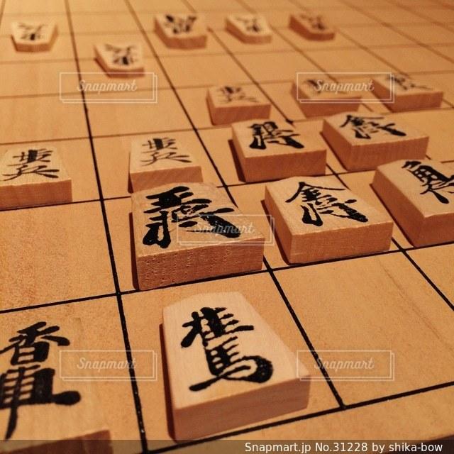 将棋の写真・画像素材[31228]