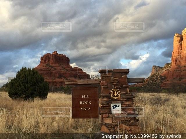 アメリカアリゾナ州セドナのベルロックの写真・画像素材[1099452]