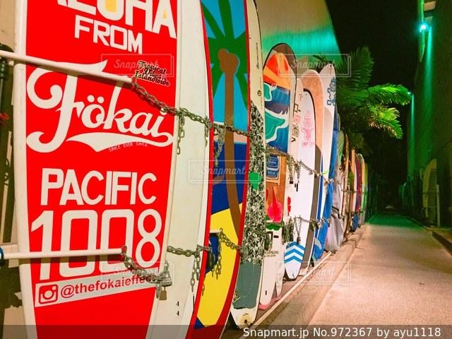ハワイのサーフボードの写真・画像素材[972367]