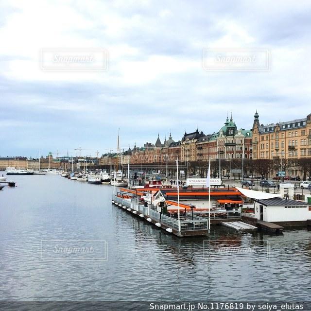 スウェーデンの首都、ストックホルムです🇸🇪の写真・画像素材[1176819]
