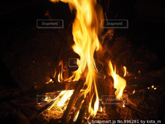 焚き火の写真・画像素材[996261]