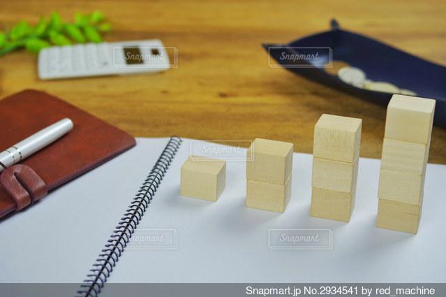 積立投資イメージの写真・画像素材[2934541]