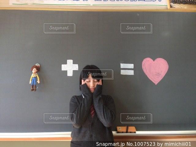 人形とスクールラブの写真・画像素材[1007523]