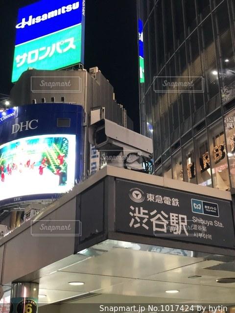 渋谷の夜の看板の写真・画像素材[1017424]