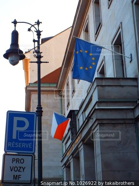 建物の側面にあるEU旗とチェコ旗の写真・画像素材[1026922]