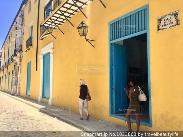 ハバナの街並みの写真・画像素材[1033868]