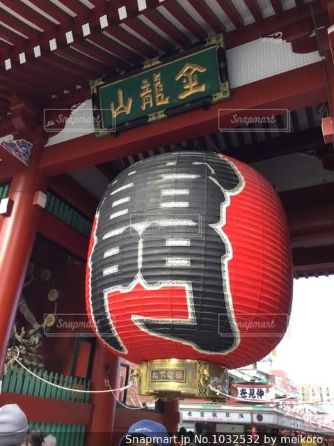 浅草雷門の写真・画像素材[1032532]