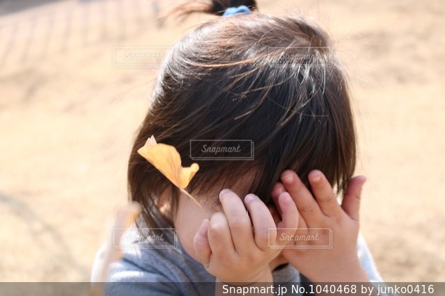 恥ずかしがり屋の女の子の写真・画像素材[1040468]