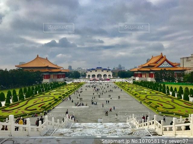 中正記念堂の写真・画像素材[1070581]