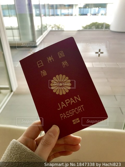パスポートの写真・画像素材[1847338]