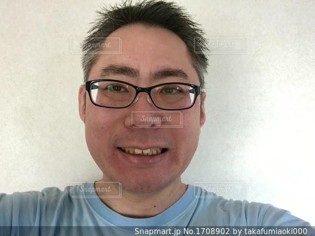 笑顔のメガネのおじさん。の写真・画像素材[1708902]