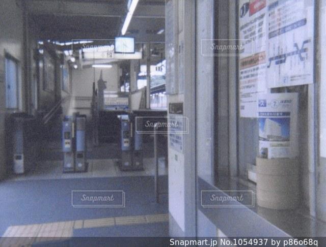改札の写真・画像素材[1054937]
