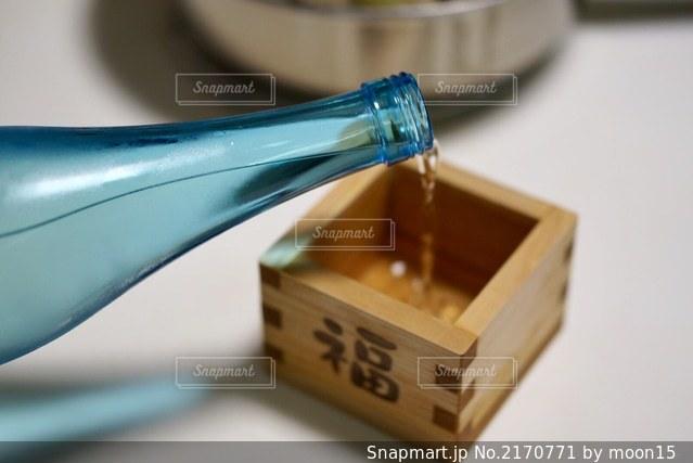 日本酒でお祝いの写真・画像素材[2170771]