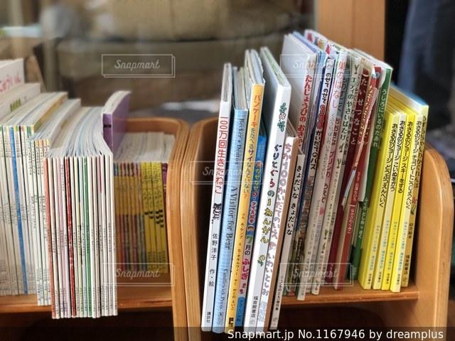 本棚は絵本でいっぱいの写真・画像素材[1167946]