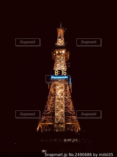 Sapporo towerの写真・画像素材[2490686]