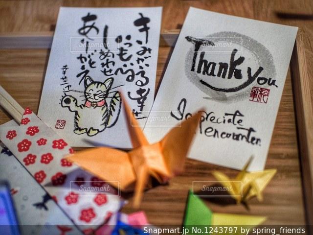 折り紙の写真・画像素材[1243797]