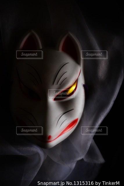 狐面の写真・画像素材[1315316]