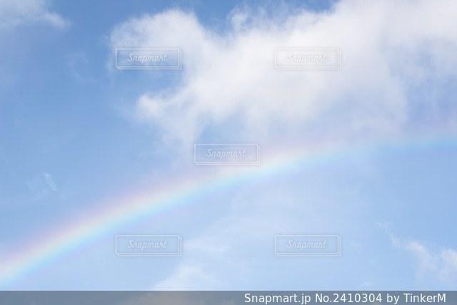 虹の写真・画像素材[2410304]