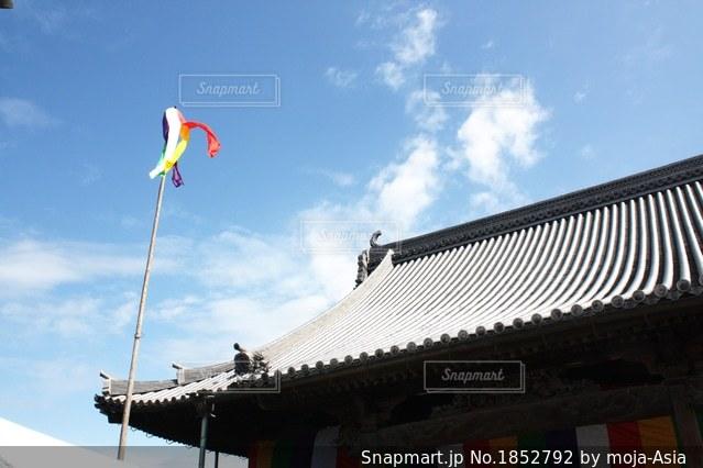 お寺の屋根と五色吹き流しの写真・画像素材[1852792]