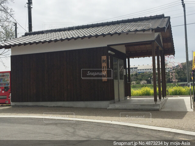 北条鉄道網引駅、駅舎の写真・画像素材[4873234]