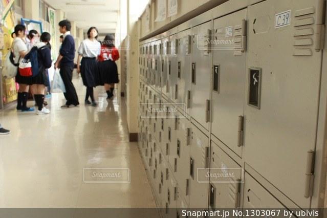 school lifeの写真・画像素材[1303067]