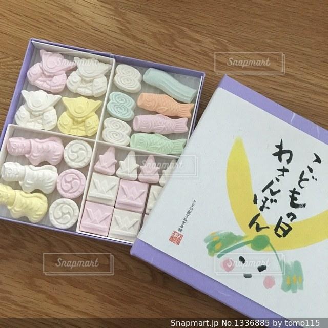 和菓子の写真・画像素材[1336885]