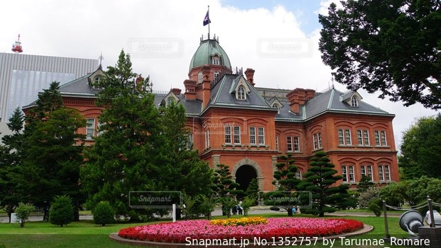 旧北海道庁舎の写真・画像素材[1352757]