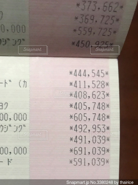 貯金通帳の写真・画像素材[3380248]