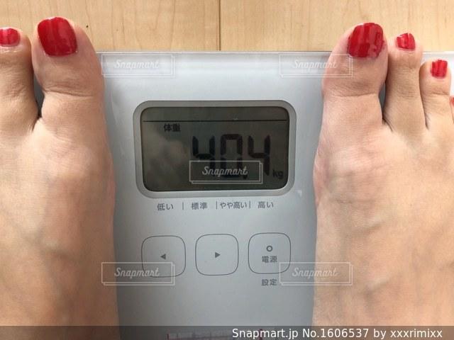 体重測定の写真・画像素材[1606537]