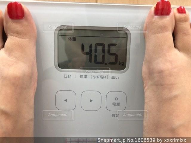 体重測定の写真・画像素材[1606539]