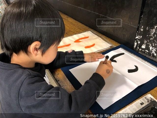 初めての習字の写真・画像素材[2019762]