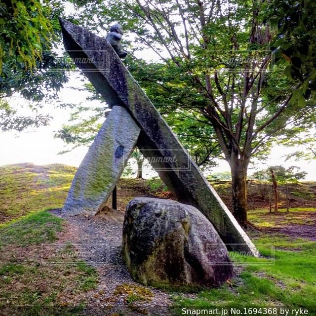 石のオブジェの写真・画像素材[1694368]