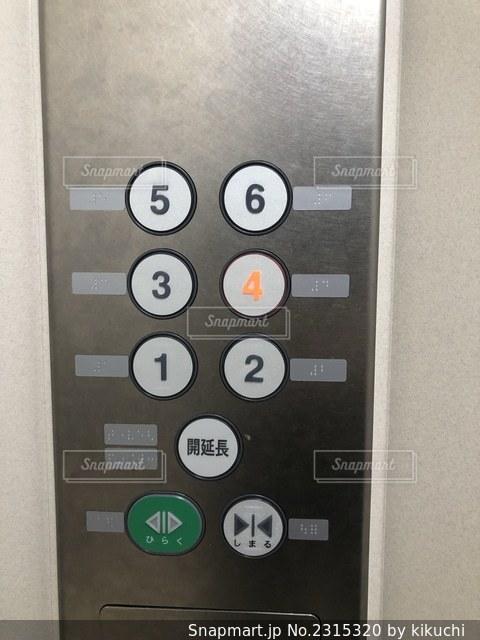 エレベーター 点字