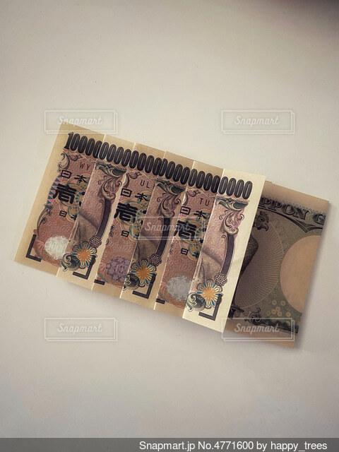 一万円札で1𥝱の写真・画像素材[4771600]