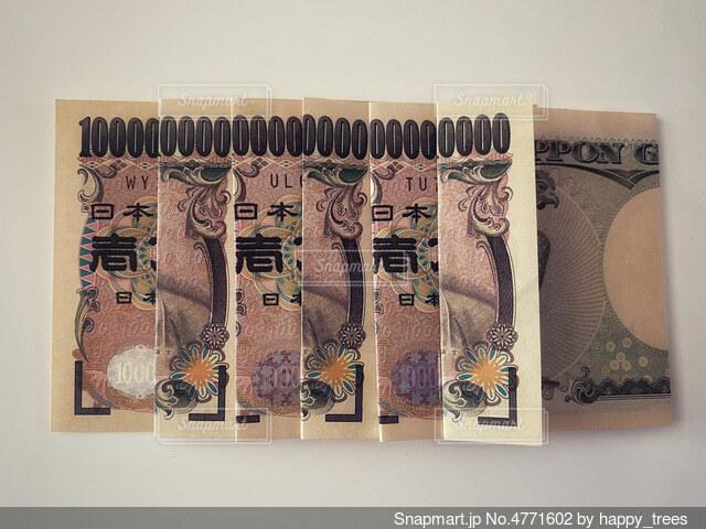 一万円札で1𥝱の写真・画像素材[4771602]