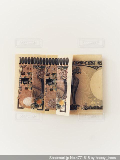 一万円札で1京の写真・画像素材[4771618]