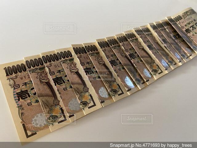 一万円札で無量大数。1の後ろの0が68個の写真・画像素材[4771693]
