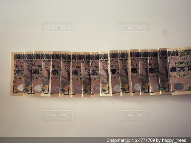 一万円札で無量大数。1の後ろの0が68個の写真・画像素材[4771709]